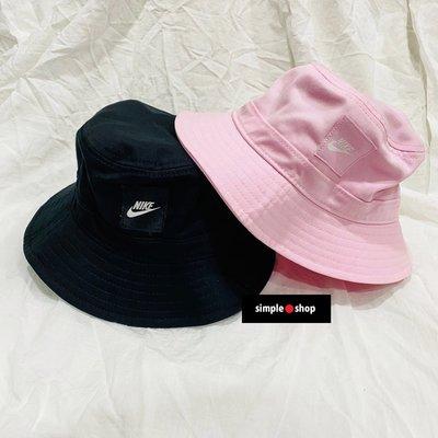 【Simple Shop】NIKE BUCKET 漁夫帽 遮陽帽 黑 粉 CK5324-010 CK5324-663