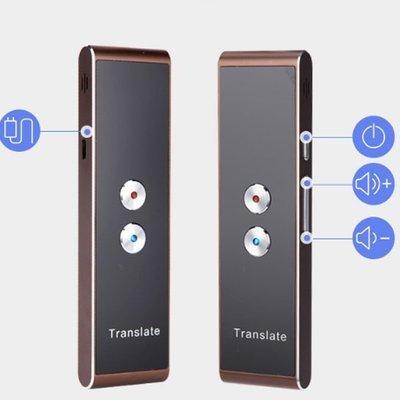【鴻恩堂】 Translate T8智能翻譯器 出國旅行 語音同步翻譯機 科大訊飛-谷歌支援多國語言及時互譯翻譯棒Y5262198786