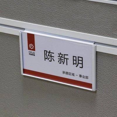 新款烤漆工位牌鋼制辦公室姓名牌座位牌上掛屏風掛牌人名職位牌 有小禮物送唷
