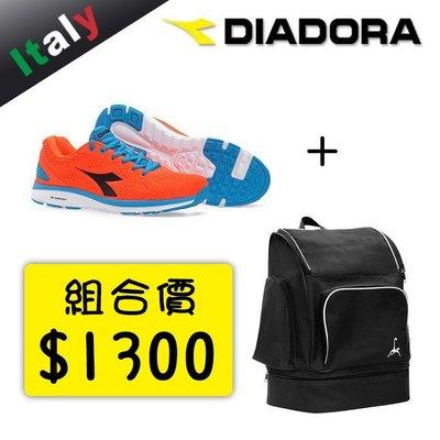 樂買網 Diadora 男慢跑鞋 走路...