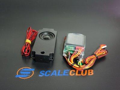 【喵喵模型坊】SCALECLUB 1/14 卡車 拖頭專用 音效模組 (SZ3T-TY-1)