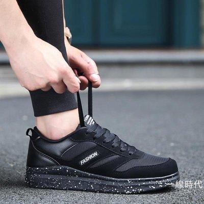 新款潮鞋靴百搭夏季透氣帆布男鞋靴子韓版潮流男士休閒鞋靴布鞋靴黑