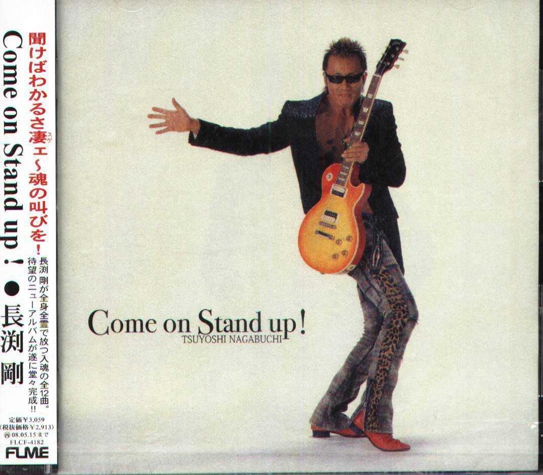 K - Tsuyoshi Nagabuchi 長渕剛 - Come on Stand up - 日版 - NEW