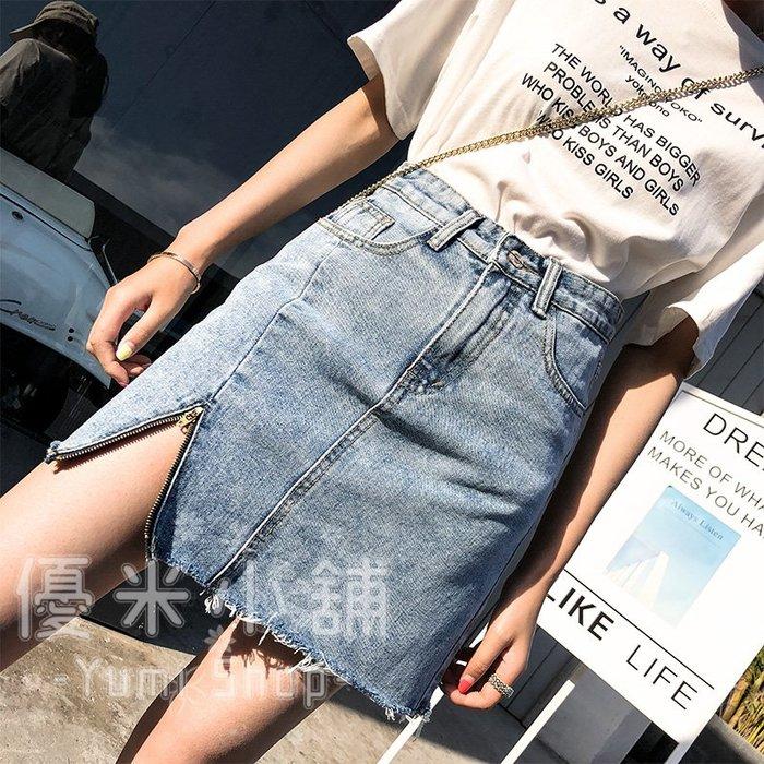 韓版顯瘦休閒百搭學生風學院風性感開叉氣質新款不規則包臀泫雅同款牛仔裙半身裙A字裙短裙|優米小舖+TK19M02