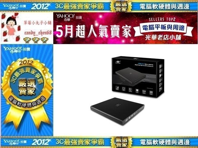 【35年連鎖老店】凡達克 (NST-510S3D-BD) 外接式藍光燒錄機有發票/保固一年