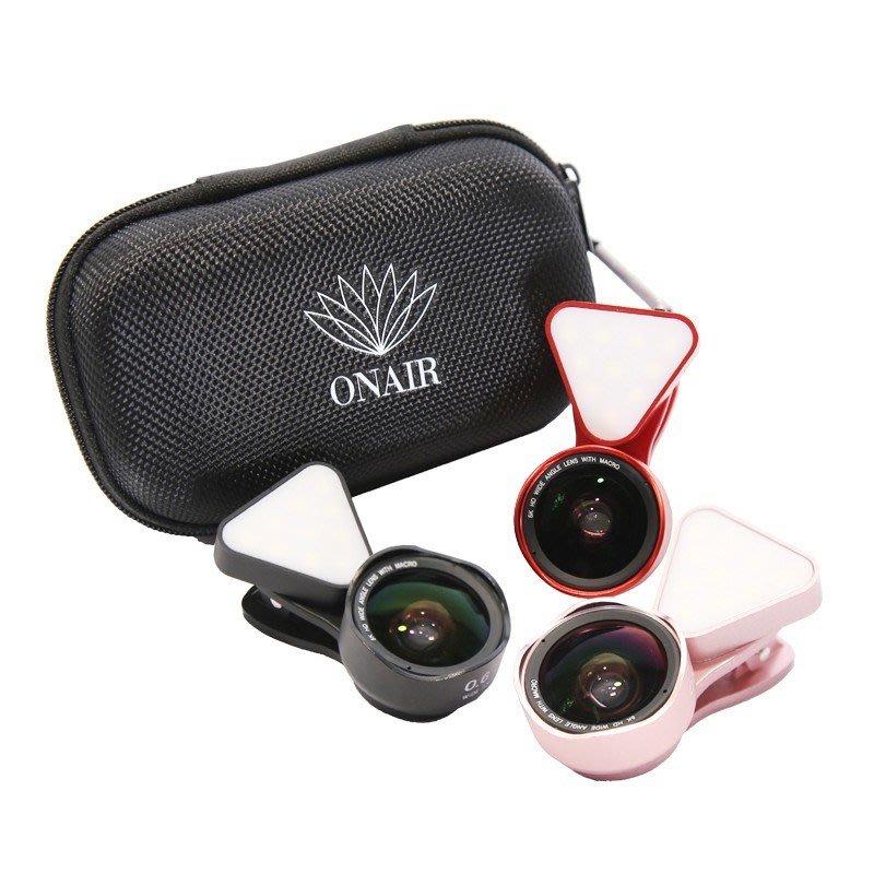 ONAIR AI186抗變形 補光燈廣角鏡頭 微距 鏡頭 5K HD高清 廣角鏡 自拍神器 自拍鏡頭 情人節禮物