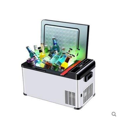 {優上百貨}Coolbox壓縮機車載小冰箱宿舍大容量冷藏冷凍可結冰車家兩用49升-31556