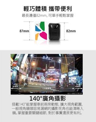 【皓翔】全視線 G600 1080P高畫質 防水防撞  超廣角 隨身 行車紀錄器