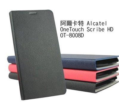 *PHONE 寶*阿爾卡特 Alcatel OneTouch Scribe HD OT-8008D商務側翻皮套 可站立皮套 (含保護貼)