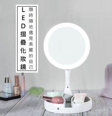 ღ~{ 現貨 }~ ღ摺疊化妝鏡 LED燈 補光化妝鏡 10倍放大鏡 360度旋轉 雙面鏡子 梳妝鏡 桌鏡 立鏡
