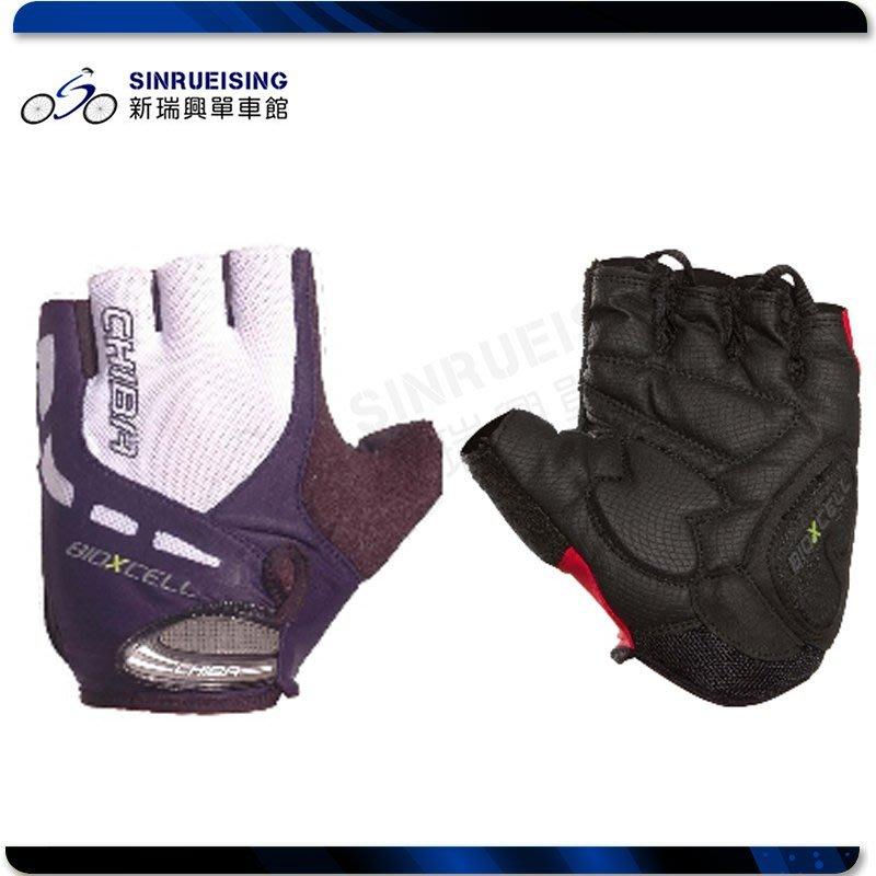 【阿伯的店】CHIBA BioXCell 半指手套-藍/白色-S/M/L/XL#US1527