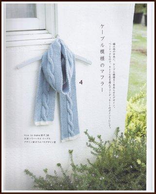 DODO*FAMILY嘟嘟家族手藝坊.圍巾DIY材料包.編織溫暖天空藍圍巾.F32-2【Tree House】