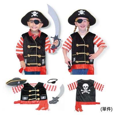 【晴晴百寶盒】美國進口加勒比海盜 Melissa&Doug扮演角系列手眼協調生日禮物家家酒 益智遊戲玩具W626