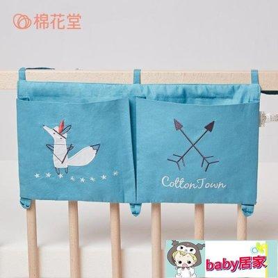 棉花堂嬰兒床掛袋床上用品秋冬款寶寶尿布收納袋子床頭儲物袋YYJ【baby居家】