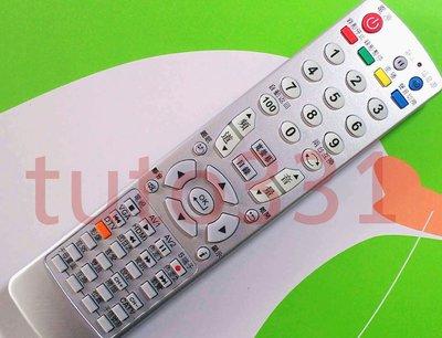 【免設定】美國西屋液晶電視遙控器 RC-1688S LC-32S300K LC-42S350A