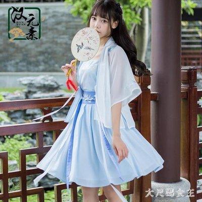 中大尺碼改良式漢服漢元素日常中國風學生古風漢服套裝夏ZJ1819