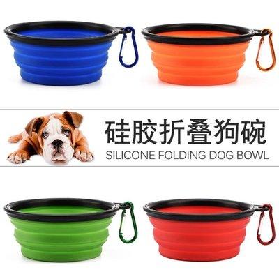 寵物碗硅膠折疊狗碗外出便攜式狗盆金毛邊牧泰迪狗碗貓盆狗狗用品