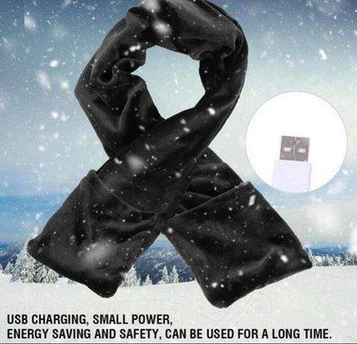 USB發熱圍巾 冬季保暖 絲絨圍巾 USB電熱圍巾防風圍脖heated scarf發熱圍巾 14094