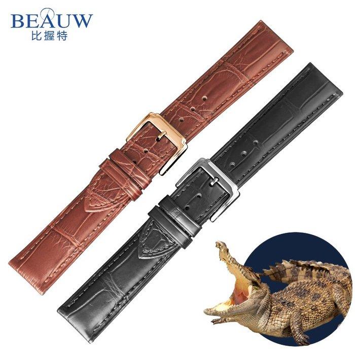 比握特手表帶代用歐米茄江詩丹頓積家鱷魚表帶真皮男女萬國浪琴配件手錶配件 錶帶 =男女錶帶 真皮 鋼帶 帆