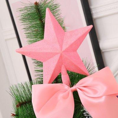 聖誕樹頂星粉色五角星金粉聖誕樹配件聖誕節裝飾品聖誕樹裝飾粉
