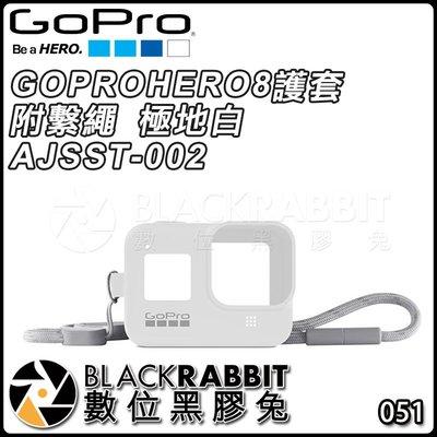 數位黑膠兔【 GOPRO HERO 8...