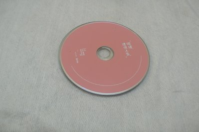藍色小館B17-7-------徐佳瑩