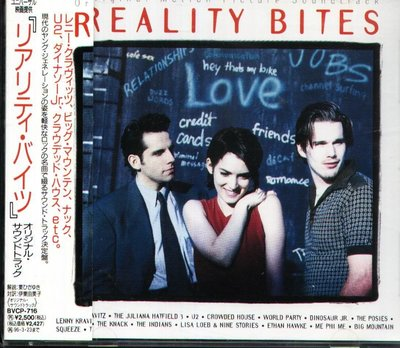 K - Reality Bites - Original Soundtrack 四個畢業生 - 日版 +OBI