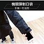 【Future Lab. 未來實驗室】URBANNINJA 都市忍者大衣 雨衣 風衣【JC科技】