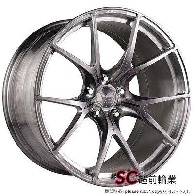 【超前輪業】 VERTINI VS08 全鍛造鋁圈 19吋 / 20吋 5孔114.3 108 120 112 接單製作