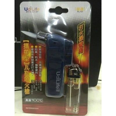 【千合小舖】加長型攜帶式瓦斯噴火槍(UdiLife生活大師)