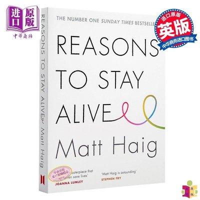[文閲原版]活下去的理由 英文原版 Reasons to Stay Alive Matt Haig 馬特海格 走出抑郁的生命之旅 心理學暢銷書籍