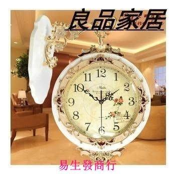 【易生發商行】新品 特 歐式雙面掛鐘創意時尚大號客廳時鐘表現代靜音田園F5900