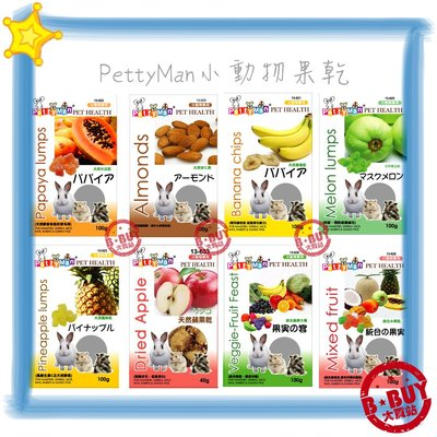 BBUY Pettyman PTM 小動物專用天然水果乾系列 天然香蕉乾  兔點心 兔零食 鼠點心 鼠零食 蜜袋鼯零食
