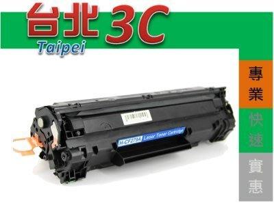 HP CF279A 79A 【六支超取免運】 黑色碳粉匣 適用: M12a/M12w/M26a/M26nw/TMH146