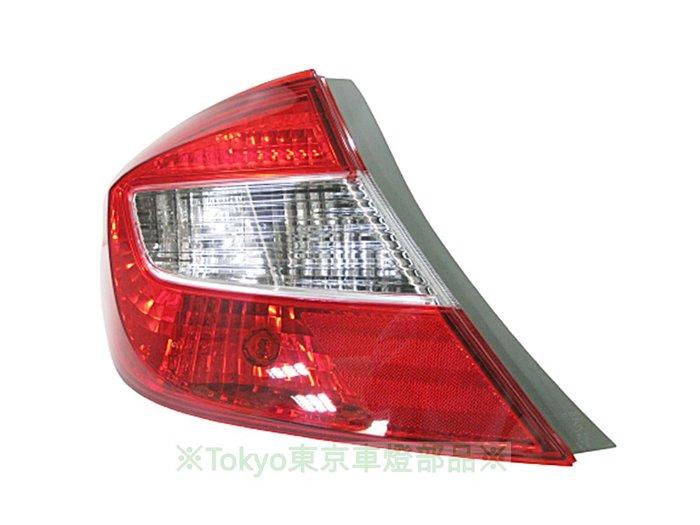 ※Tokyo東京車燈部品※ 喜美9代 K14 CIVIC 9 13 14 15 原廠型 紅白 尾燈 單邊特價1400元