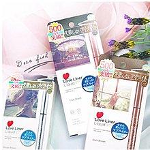 日本 MSH Love Liner 隨心所欲極細防水眼線筆液膠筆持久不暈染 眼線筆 眼線液