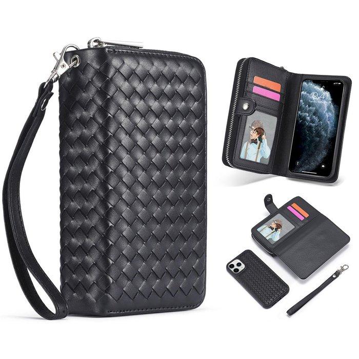 IPhone 12 Pro Max 12 mini 保護套分離二合一多功能收納包手機殼保護套手工編織紋皮套