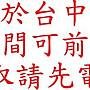 【彩印新樂園】佳能 CANON CRG045 CRG-045 CRG-045C 環保碳粉匣 MF634Cdw MF634