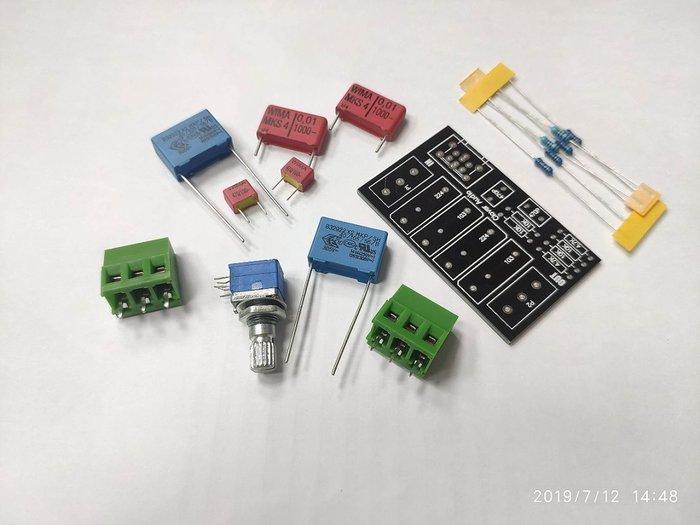 小白的生活工場*發燒級無源前級音調板強化立體感(散件/需要自己焊接)