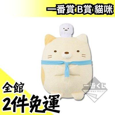 【一番賞 B賞】日本 角落生物 企鵝白熊炸豬排炸蝦貓咪 辦公室 上班族 抱枕 靠枕 打Switch必備【水貨碼頭】