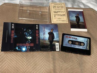 【李歐的音樂】飛碟1996年  蔡振南 南歌 空笑夢 金包銀 大節女 異鄉悲戀夢 錄音帶