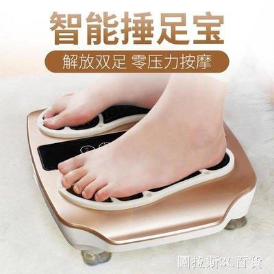 腿部按摩儀足底腳部腳底足部腳步小腿按摩機老人足療機按摩器家用