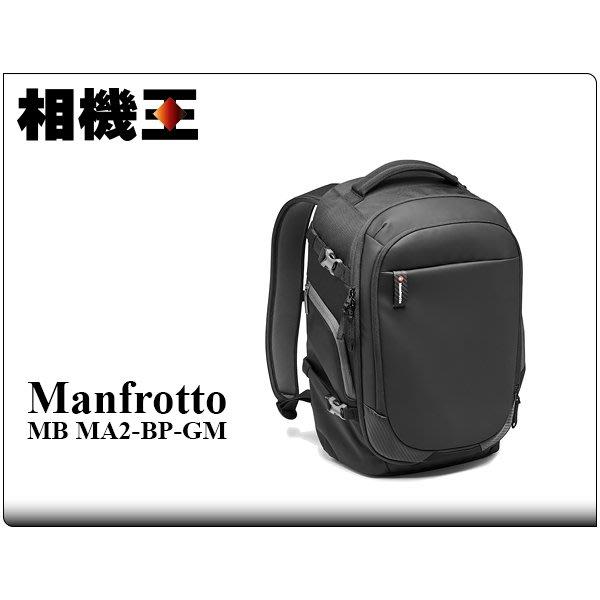 ☆相機王☆Manfrotto Advanced² Gear Backpack M 裝備款雙肩攝影包 二代 (4)