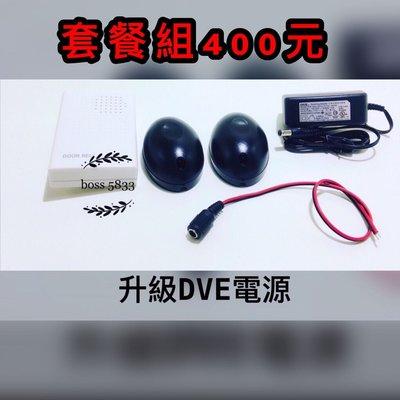 套餐組下殺400元 DIY 新款ABO-20/單光束紅外對射/紅外線感應器/紅外線偵測器/IP55防水/20米