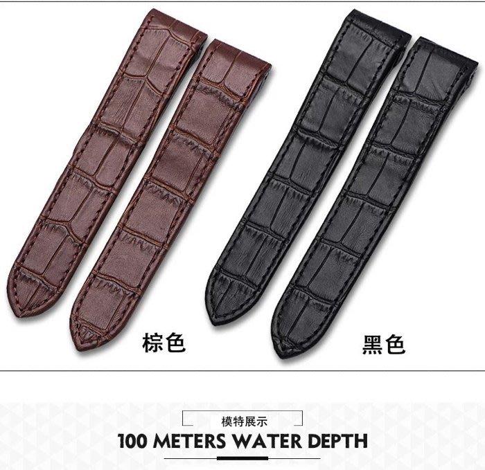 【錶帶家】『超值嚴選』23mm 20mm 卡地亞 Cartier Santos 100 山度士100 代用進口高級錶帶