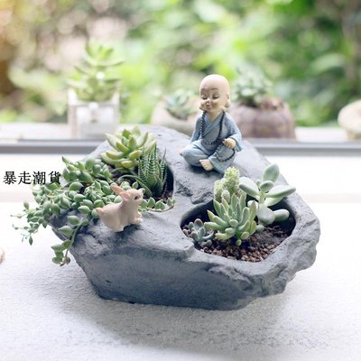 精選 創意禪風石道多肉植物花盆室內仿石頭微景觀盆栽陽臺桌面裝飾擺件