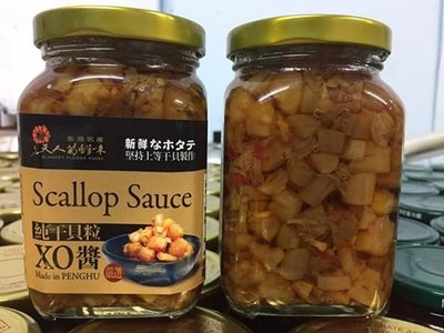 "apple小舖澎湖名產(天人菊xo醬)純干貝粒""絲6瓶免運費"