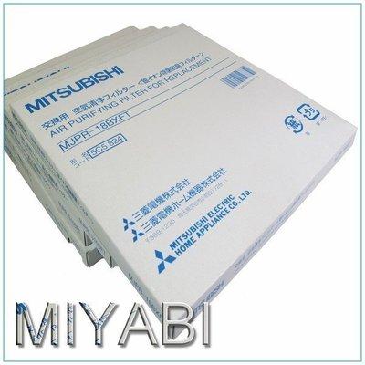 日本最新款三菱除濕機MJ-180FX/MJ-180GX/180LX可加購銀離子濾網,MJ-E180VX也適用