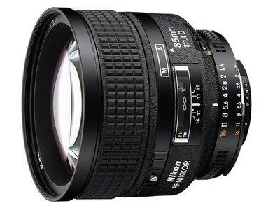 (數位小館)Nikon AF 85mm F1.4D(IF) 中段望遠定焦鏡頭 榮泰公司貨~免費
