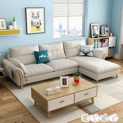 沙髮 北歐沙髮風格小戶型三人位客廳組合現代簡約布藝沙髮實木整裝家具【全館九折】LX